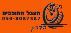לוגו תוף הדרך - מעגל מתופפים